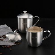 MAXCOOK 美厨 不锈钢茶杯 300ml