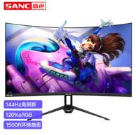 SANC 盛色 N55Pro2代 24英寸VA曲面显示器(144Hz、1920x1080、1500R)