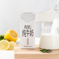J.ZAO 京东京造 雪地牧场 有机纯牛奶 250mlx24盒