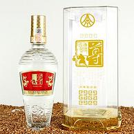 猫超次日达,五粮液股份尊酒:500mlx6瓶 五粮液 52度纯粮浓香型白酒
