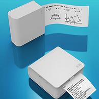 蓝牙直连,2亿题库,可打小票:乐写 家用高清错题口袋打印机