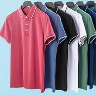 商场同款:鸭鸭 男士 新疆长绒棉混纺POLO衫