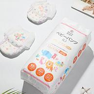 日本国民品牌,原装进口:38片 西松屋 乐动系列婴儿超薄透气拉拉裤 XL码
