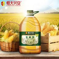 恒大兴安 非转基因物理压榨一级玉米油 4L