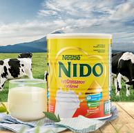 雀巢 NIDO 学生青少年营养高钙奶粉罐装 900g