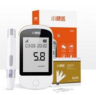 院线同款,免调码,内置网络可预警:小糖医 S286智能网络血糖仪器