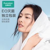 100%纯棉、超强吸水:PurCotton 全棉时代 一次性旅行压缩毛巾 60x100cm
