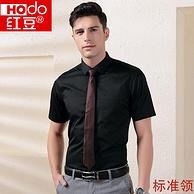 值哭!断码清仓,中国驰名商标:红豆 男士 棉质混纺短袖衬衫