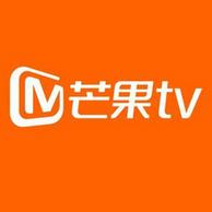 神价格!芒果TV会员VIP 12个月 60元秒充