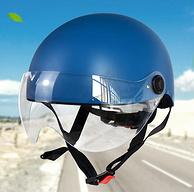 国标3C认证,带护目镜更安全:蛹 男女 电动车头盔