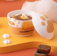 钟薛高旗下,4.9分:10杯 李大橘 宠在一起系列 猫爪杯冰淇淋