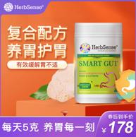 澳洲进口 HerbSense 贺柏圣 猴头菇养胃粉 150g