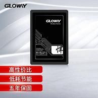 今晚0点,1g只要6毛钱:480GB GLOWAY光威 悍将 SATA3.0固态硬盘 299元包邮