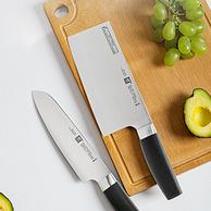 冰锻工艺,终身免费磨刃:双立人 Select系列 中片刀菜刀 PZ-1497