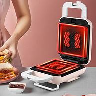 双面速热,3分钟做早餐:九阳 S-T1三明治早餐机 双重优惠59元包邮