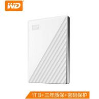 京东超市发货,自带硬件加密,USB 3.0高速:1TB 西部数据 My Passport系列移动硬盘WDBYVG0010BWT 白色