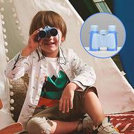 持平史低!商场同款,Q弹橡胶,在家看世界:德国 Bresser宝视德 儿童专用望远镜 88-80330