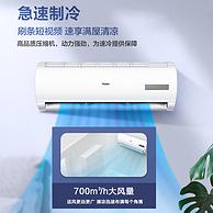 京东代下单、海尔 1.5匹 一级能效 变频冷暖 壁挂式卧室空调挂机 先行者 自清洁