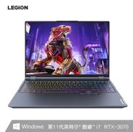 18日0点:Lenovo 联想 拯救者 Y9000K 2021 16英寸游戏笔记本电脑(i7-11800H、32GB、1TB SSD、RTX3070、2.5k、165Hz)