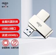 USB3.0 aigo 爱国者 精耀系列 U330 U盘 64GB