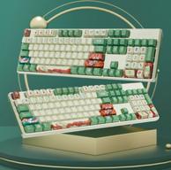 17日0点:OSHID 欧希德 雀神主题 机械键盘 104键
