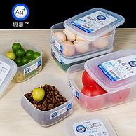 日本进口,银离子抗菌耐热可微波:1.3Lx3件 NAKAYA 保鲜盒