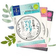 值哭!日本进口,低过海淘:7片x3袋x2件 Kose高丝 美肌职人保湿面膜 日本酒+黑珍珠+薏仁