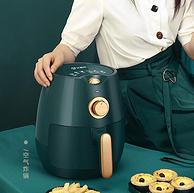 升级3.5L大容量,分体烤蓝:艾美特 无油烟不粘多功能空气炸锅