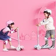 1日0点:MI 小米 儿童滑板车