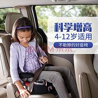 GRACO 葛莱 汽车儿童安全座椅增高垫 4-12岁 黑色