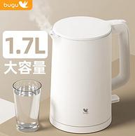 4.9分,美的旗下,1850w速热不必久等:布谷 304不锈钢 全自动电热水壶 1.7L