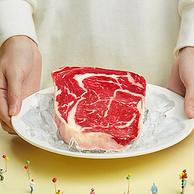 原肉进口整切,通过核酸检测:1300g 绝世 牛排套餐 10块