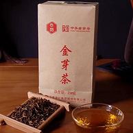 十大红茶品牌,2021新茶:250g 凤牌中高端 云南滇红金芽茶 特级浓香型
