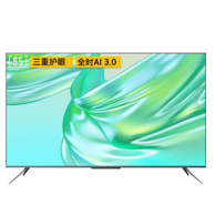 SKYWORTH 创维 M3 Pro 65寸 4K超高清液晶电视