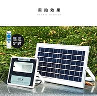 京东代下单、星火计划补贴、终身0电费:千象太阳能灯家用庭院灯