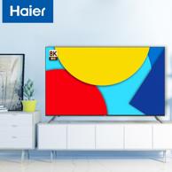 Haier 海尔 LU75J71 4K液晶电视 75英寸