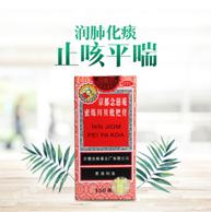 猫超自营:京都念慈菴 蜜炼川贝枇杷膏 150mlx3盒