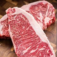 澳洲进口,整切无拼接,微腌入味:1300g 今聚鲜 西冷牛排 10片