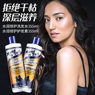 美国原产进口,保湿修护助生发:355mlx2瓶 箭牌 水润修护洗发水+护发素套装