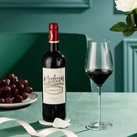 法国原瓶进口:750ml Lamont拉蒙 AOC级 雾榭园干红葡萄酒