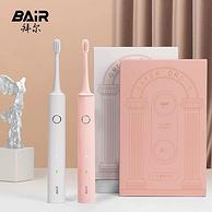 京东代下单:拜尔 A8 智能电动牙刷