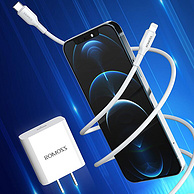 20W苹果PD快充,iPad满电仅需3.5h:罗马仕 苹果充电器