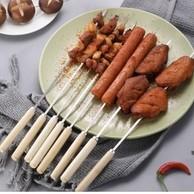 自制烧烤必备:原始人 木柄不锈钢烧烤签子 20支