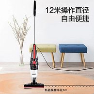 京东代下单、美的吸尘器U1 家用手持立式有线吸尘器 二合一强劲吸力