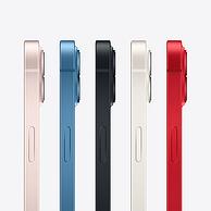 17日20点:Apple 苹果 iPhone 13 mini 5G智能手机 128GB