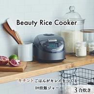TIGER 虎牌 JPF-N550-K 迷你小型IH电饭煲 1.5L