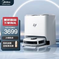 新品!Midea 美的 W11 扫拖洗烘一体 全能扫地机器人 3699元包邮 24期免息
