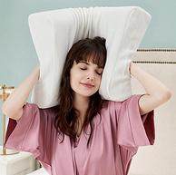 泰国进口93%天然乳胶,抑菌除螨:网易严选 纯天然乳胶枕 54x35x11cm 79元包邮