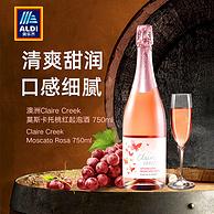 澳洲进口ALDI奥乐齐 莫斯卡托起泡酒红酒葡萄酒750mlx2支