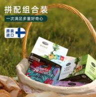 芬兰国民茶饮品牌 Nordqvist 暖达芬 20味拼配组合茶包